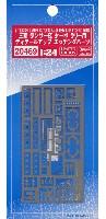 三菱 ランサーEX ターボ ラリー用 ディテールアップ エッチングパーツ