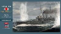 日本海軍 戦艦 三笠 進水120周年記念