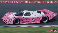 ハセガワ1/24 自動車 限定生産伊太利屋 ニッサン R92CP 1993年 鈴鹿1000kmレース ウィナー