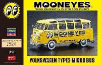 ハセガワ1/24 自動車 限定生産フォルクスワーゲン タイプ 2 マイクロバス ムーンアイズ