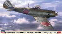ハセガワ1/48 飛行機 限定生産中島 キ84 四式戦闘機 疾風 飛行第73戦隊