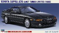 トヨタ スープラ A70 3.0GT ターボリミテッド