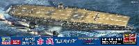 ハセガワ1/700 ウォーターラインシリーズ日本海軍 航空母艦 赤城 真珠湾攻撃