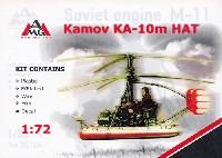 アーゼナル1/72 エアクラフト プラモデルカモフ KA-10m ハット 軽多目的ヘリコプター