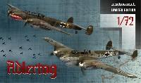 エデュアルド1/72 リミテッド エディション鷹の日 メッサーシュミット Bf110C/D バトル オブ ブリテン