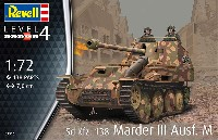 Sd.Kfz.138 マーダー3 Ausf.M