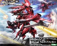 XFA-CnB ベルクフリンカー