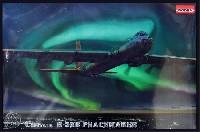 コンベア B-36B ピースメーカー 戦略爆撃機