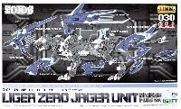 ライガーゼロ専用 イエーガーユニット マーキングプラスVer.