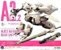 A2.2 アリス・ギア・アイギス ギアユニット Ver.ガネーシャ