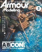 大日本絵画Armour Modelingアーマーモデリング 2021年2月号