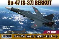 ロシア空軍 Su-47(S-37) ベルクート