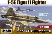 アメリカ海軍 F-5E タイガー 2
