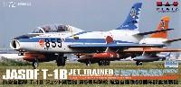 航空自衛隊 T-1B ジェット練習機 第5術科学校 航空自衛隊50周年記念塗装機