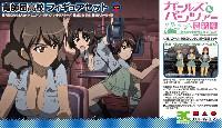 青師団高校 フィギュアセット (ガールズ&パンツァー 最終章)