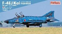 航空自衛隊 F-4EJ改 第8飛行隊