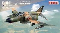 ファインモールド1/72 航空機アメリカ空軍 F-4E 戦闘機 前期型 ベトナム・ウォー