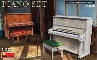 ピアノセット