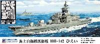 ピットロード1/700 スカイウェーブ J シリーズ海上自衛隊 護衛艦 DDH-142 ひえい エッチングパーツ付