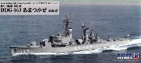 ピットロード1/700 スカイウェーブ J シリーズ海上自衛隊 護衛艦 DDG-163 あまつかぜ 最終時