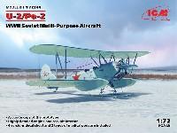 ポリカルポフ U-2/Po-2 多目的機
