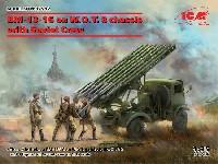 ソビエト BM-13-16 多連装ロケットランチャー W.O.T8車体 w/クルー