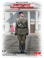 ポーランド 儀仗隊将校
