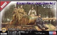 ホビーボス1/35 ファイティングビークル シリーズドイツ 装甲擲弾兵セット Vol.2