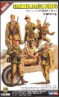 ホビーボス1/35 ファイティングビークル シリーズドイツ アフリカ軍団兵士セット