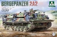 ベルゲパンツァー 2A2