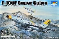 F-100F スーパーセイバー