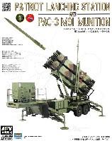 中華民国空軍/アメリカ陸軍 PAC-3 パトリオット (MIM-104F パトリオット + M901 ランチャー)