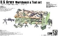 アメリカ陸軍 作業台とツールセット