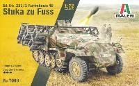 Sd.Kfz.251/1 ヴルフラーメン40 Stuka zu Fuss