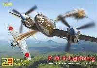 P-38H ライトニング ガダルカナル 1943