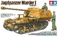 タミヤ1/35 ミリタリーミニチュアシリーズドイツ 対戦車自走砲 マーダー 1