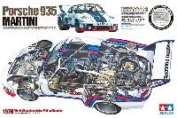 ポルシェ 935 マルティーニ