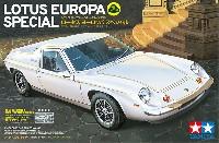 タミヤ1/24 スポーツカーシリーズロータス ヨーロッパ スペシャル
