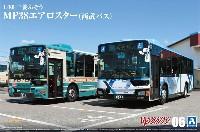 三菱ふそう MP38 エアロスター (西武バス)