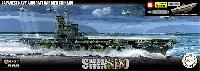 日本海軍 航空母艦 信濃 特別仕様 コンクリート甲板