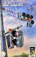 交通信号機 (車両用/歩行者用)セット ブラウンカラー