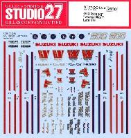 スタジオ27バイク オリジナルデカールスズキ RG400Γ ウォルター ウルフ Late Ver. デカール