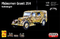 フェノーメン グラニット 25H 無線車