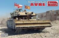 イギリス軍 センチュリオン Mk.5 AVRE