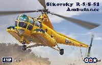 シコルスキー R-5 / S-51 救命ヘリコプター