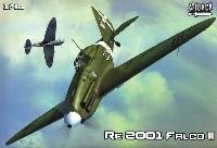 レジアーネ Re.2001 ファルコ 2
