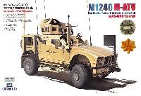M1240 M-ATV MRAP w/O-GPK砲塔