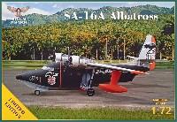 SA-16A アルバトロス