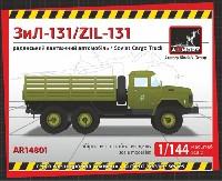ZiL-131 ソビエト カーゴトラック
