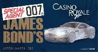 アストン マーチン DBS (007 カジノ・ロワイヤル)